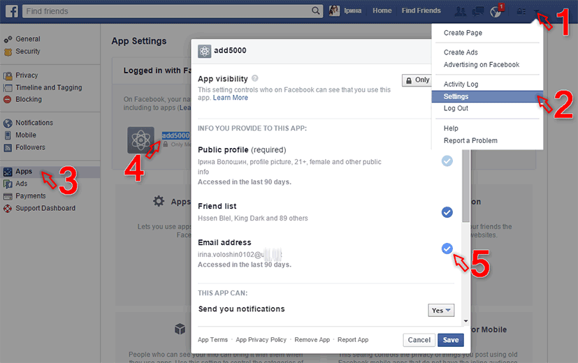Facebook-App-FAQ