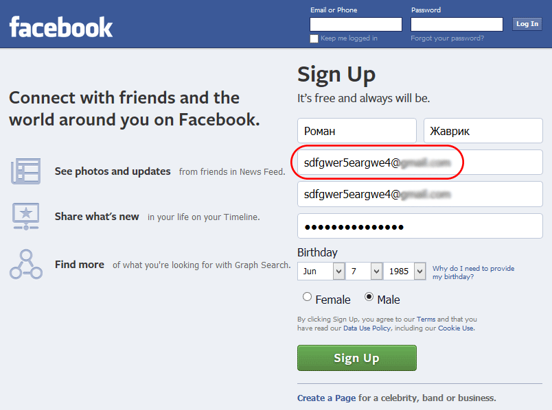 register multiple accounts on Facebook